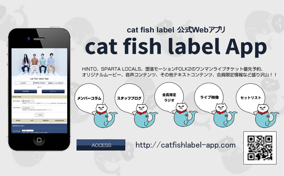 cat fish label WEB APP